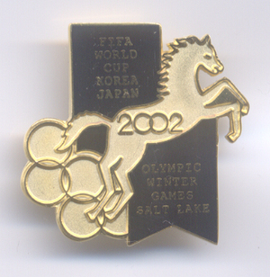 20100206233706