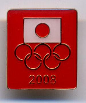 20100213105616