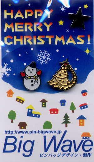 Bigwave_christmas