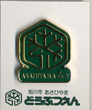 2012_0002